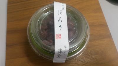 茶の露ほろり 京だんご 藤菜美
