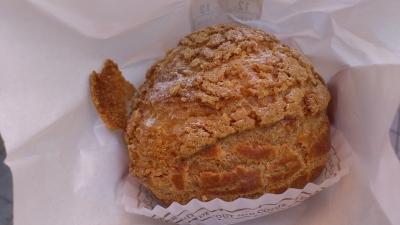 渋谷・代官山にある洋菓子店ーパティスリーサン・シュークリーム