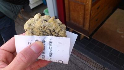 浅草寺あげまんじゅう3