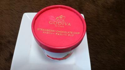ゴディバストロベリーチョコレートチップアイス