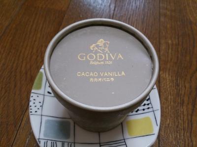ゴディバ カカオバニラ1