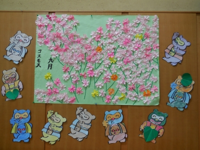 yukinosatosa.jugem.jp