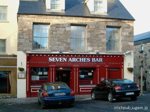 Seven Arches Bar