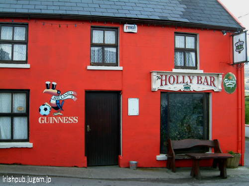 The Holly Bar