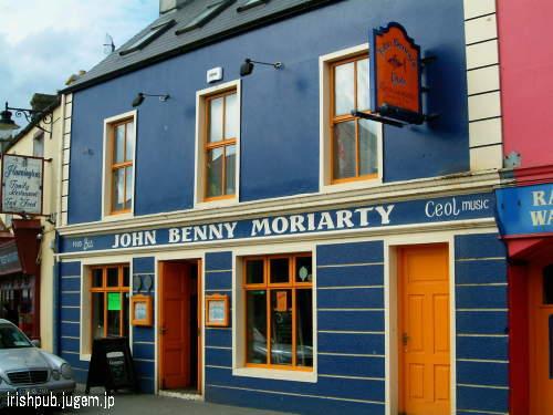 John Benny Moriarty