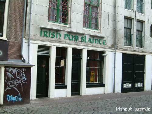 Irish Pub Slainte