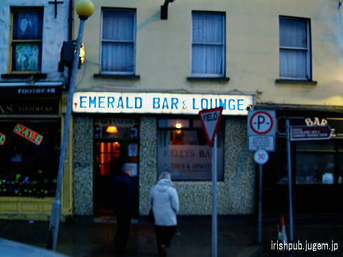 Emerald Bar & Lounge