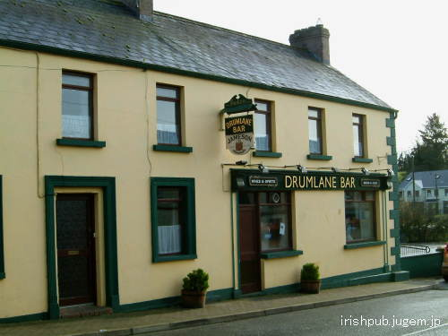Drumlane Bar
