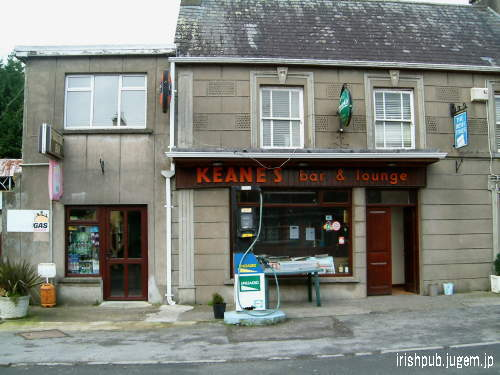 Keanes Bar & Lounge