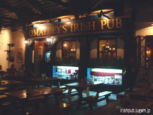 OMalleys Irish Pub