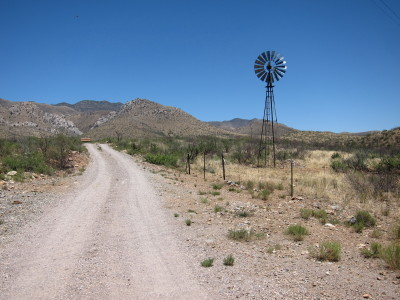 チリカウア山林へ入る道