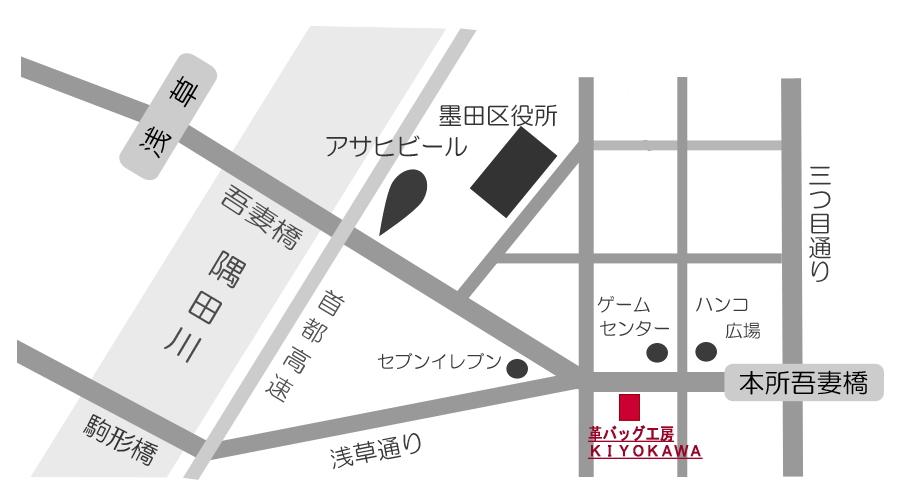 工房ショップ地図