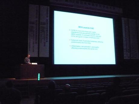 2011神経学会