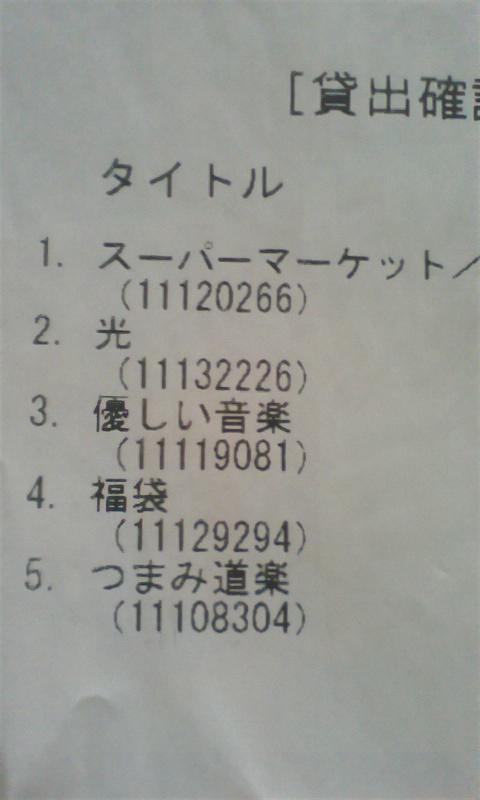 110706_1528~01.jpg