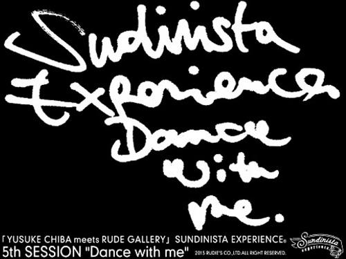 SUNDINISTA EXPERIENCE(サンディニスタエクスペリエンス)