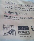 20070612_167718.jpg