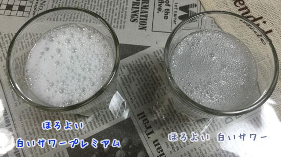 IMG_5588.jpg
