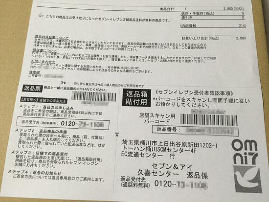 IMG_5648.jpg