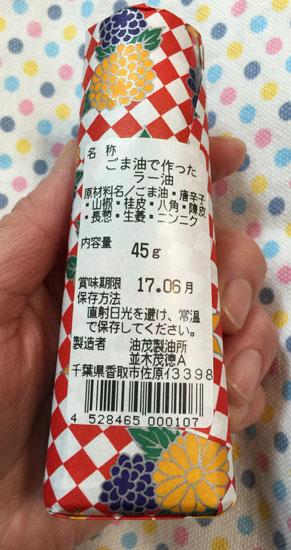 IMG_9109.jpg