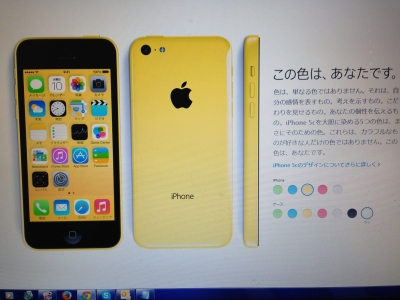 iphone5c yellow