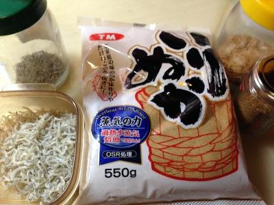 米ぬかふりかけ 材料
