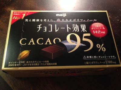 明治【チョコレート効果カカオ95%】