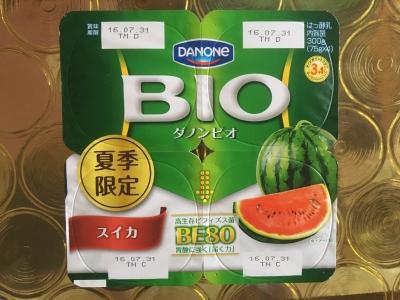 ダノンビオ【夏季限定】スイカ