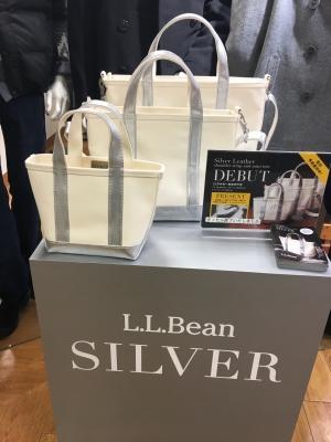 L.L.Bean レザー・ハンドル・トート・バッグ、シルバー