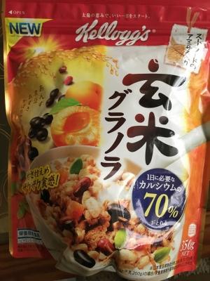 ケロッグ【玄米グラノラ】