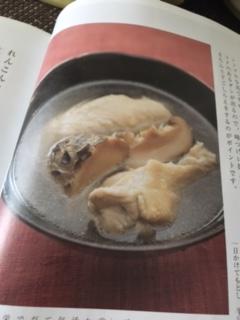 手羽と干し椎茸のスープ