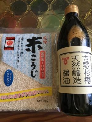 吉野杉樽天然醸造醤油&米こうじ