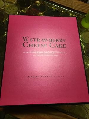 グラマシ—ニューヨーク 春限定チーズケーキ