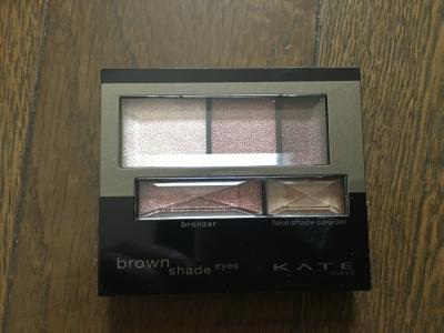 ケイト【ブラウンシェードアイズN】BR-3