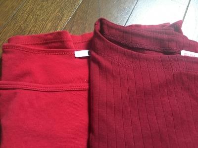 新旧ボートネックTシャツ(五分袖)byユニクロ