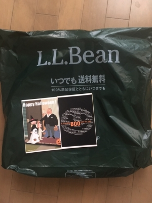 L.L.Bean ボート・アンド・トート/ジップトップ/スモール 2017AW/Bronze Yellow