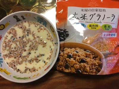 米屋の自家焙煎【玄米グラノーラ】
