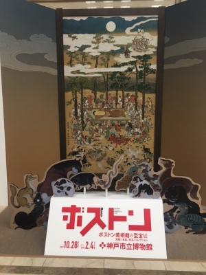 ボストン美術館の至宝展@神戸市立博物館」