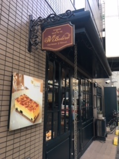 W.ボレロ 大阪本町店