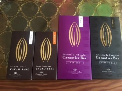 カカオティエゴカンのチョコレート