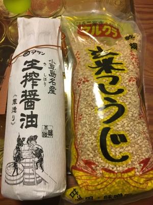 玄米麹で醤油麹作り