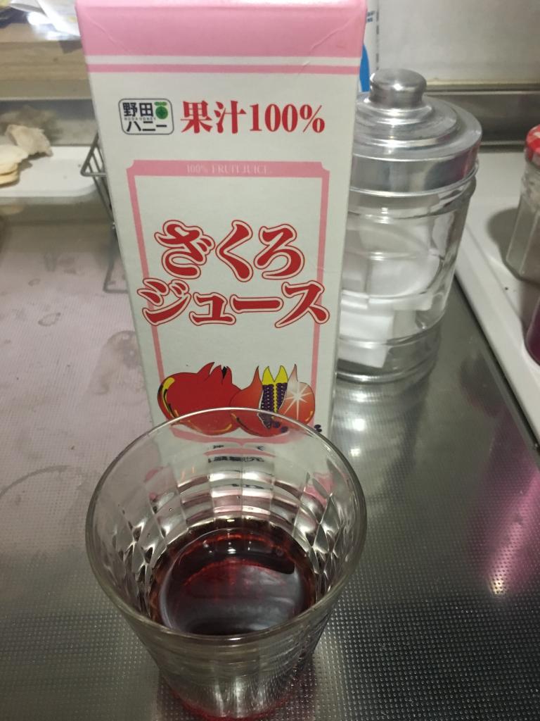 野田ハニー ざくろジュース