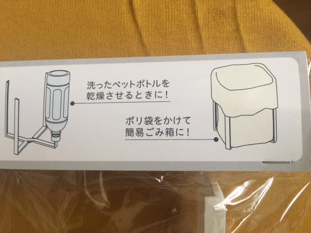 キャンドゥ【キッチンマルチスタンド】