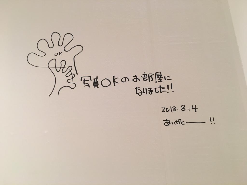 木梨憲武展in大阪