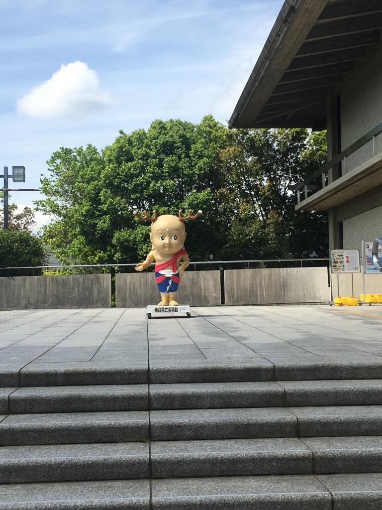 せんとくん@奈良県立美術館