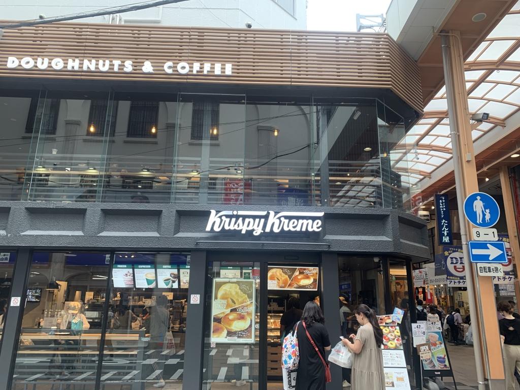 クリスピー・クリーム・ドーナツ北心斎橋店