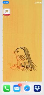 妖怪アマビエ様壁紙 by くるねこ大和さん