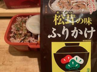 永谷園の松茸の味ふりかけ
