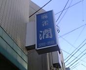 20070126_279970.jpg