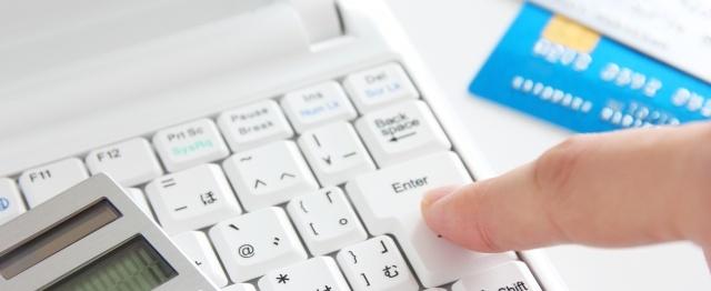 オンライン決済 クレジットカード