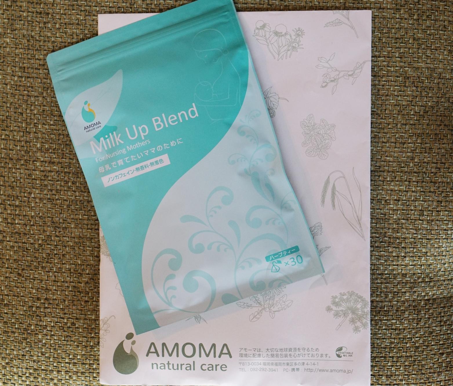 amoma  ミルクアップブレンド 袋